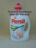 """Гель для стирки детских вещей """"Persil sensitive"""" 2,92 л(40 стирок)"""