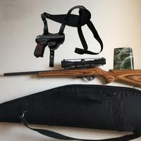 Чехол для винтовки с оптикой