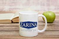 Чашки с логотипом на заказ