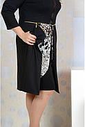 Женский классический кардиган со змейкой 0143 цвет черный размер 42-74, фото 4