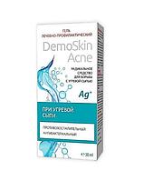 Демоскин (DemoSkin) Акне Актив - гель лечебно-профилактический, 50 мл