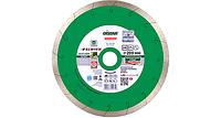Акция на алмазные диски DiStar Granite Premium 200 мм