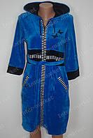 Велюровый халат на замке M, L, XL, XXL синий