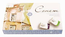 Набор акварельных красок, Сонет, 16 цветов, кювета, картон