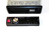 Автомагнитола Pioneer 1093 – сьемная панель, FM, USB, AUX