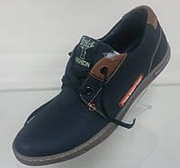 Туфлі чоловічі в Україні. Порівняти ціни d4c7065084d26