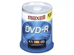 Диск DATEX DVD-R (4.7Gb, 16x, spindle 100) 1pcs - Модный Магазин в Хмельницком