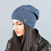Женская вязаная шапка, LaVisio (Джинс+синий)