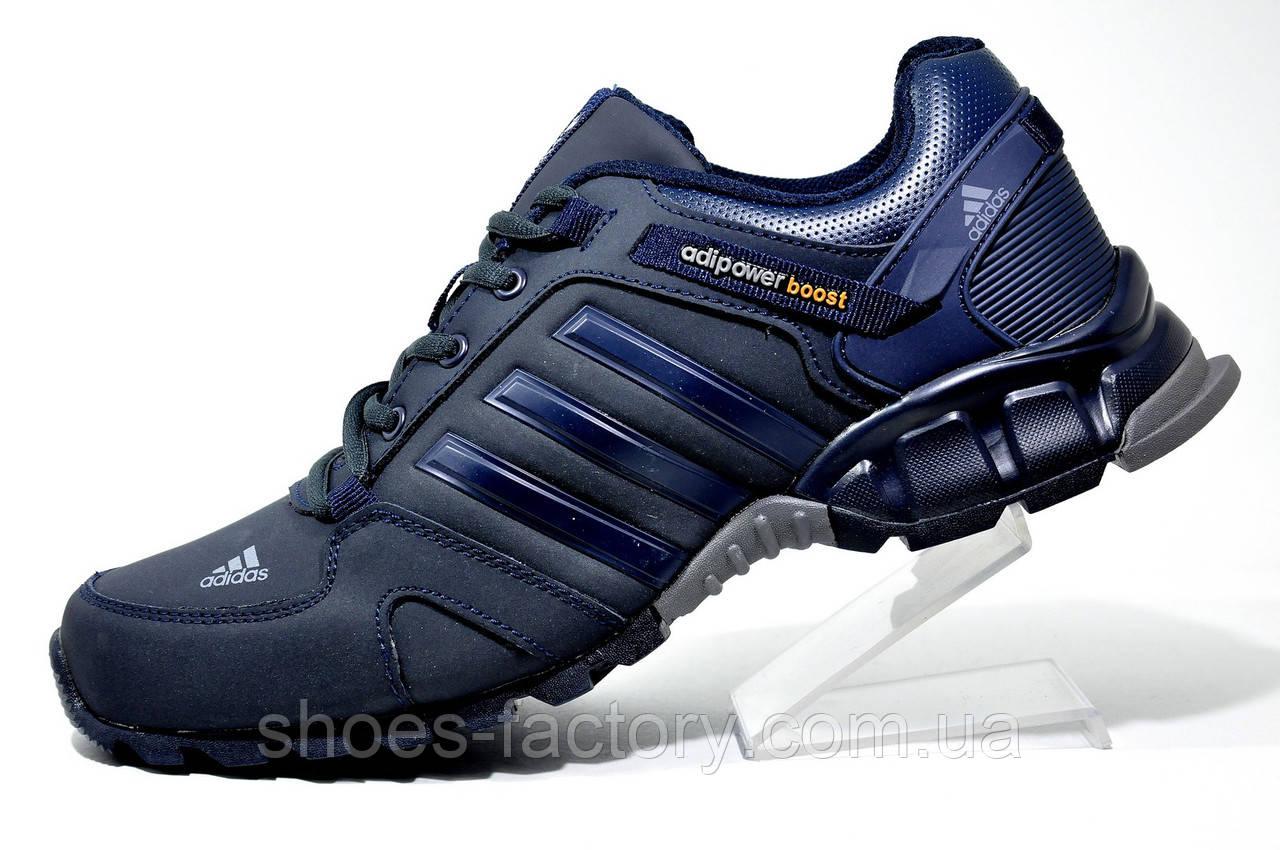 Кроссовки мужские Adidas Adipower Boost Dark Blue