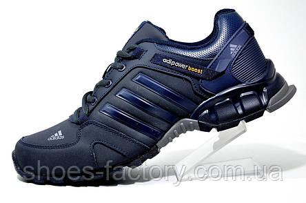 Кроссовки мужские Adidas Adipower Boost Dark Blue, фото 2