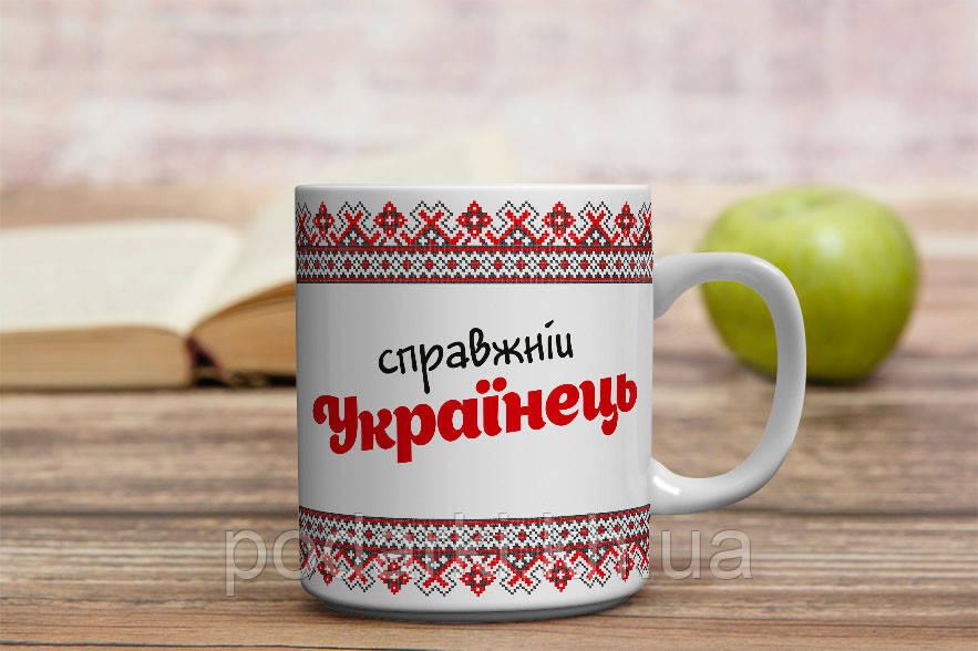 Чашка с надписью на заказ