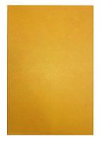Фетр 1мм, 20х30(желтый)