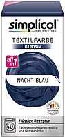 Simplicol intensiv Nacht-Blau - Текстильная краска темно синего цвета, 150 мл + 400 г