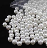 Жемчуг белый, качественное напыление (диаметр 1,2 см, 125 г +/- 25г)