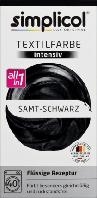 Simplicol intensiv Samt-Schwarz - Текстильная краска черного цвета, 150 мл + 400 г
