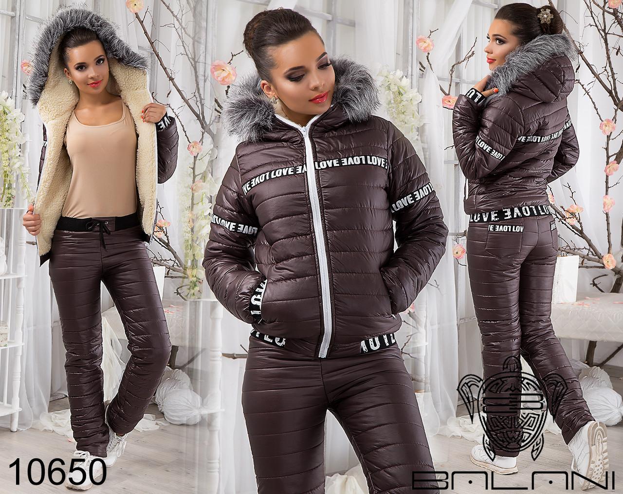 71e61743d6ce Теплый спортивный костюм на меху, куртка с капюшоном и брюки ...