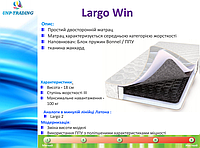 Матрас пружинный Largo Win 2