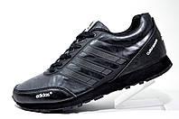 Кроссовки мужские Adidas Climawarm