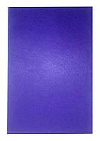 Фетр 1мм, 20х30(фиолетовый)