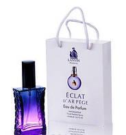 Мини парфюм Lanvin Eclat D`Arpege ( Lanvin eclat darpege ) в подарочной упаковке 50 ml