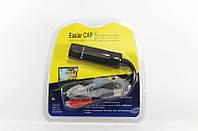 Преобразователь с аудио каналом EasyCAP USB 2.0 cap 1ch, usb видеорегистратор 1-но канальный