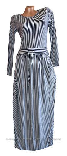 Платье женское полоска в пол