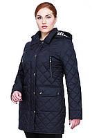 Стеганная куртка Азалия 48-64 рр Т.синий №502