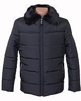 Зимняя мужская куртка воротник из меха, фото 1