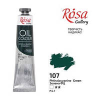 Краска масляная, Зеленая ФЦ, 45мл, ROSA Gallery