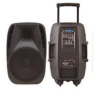 Активная акустическая система HYQ-15AMWB