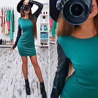 Платье облегающее с кожанными рукавами