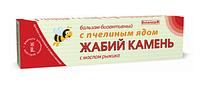 Жабий камень бальзам с пчелиным ядом, 50 мл