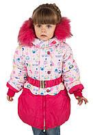 Пальто на девочку зимние РМ 1.5-5 лет