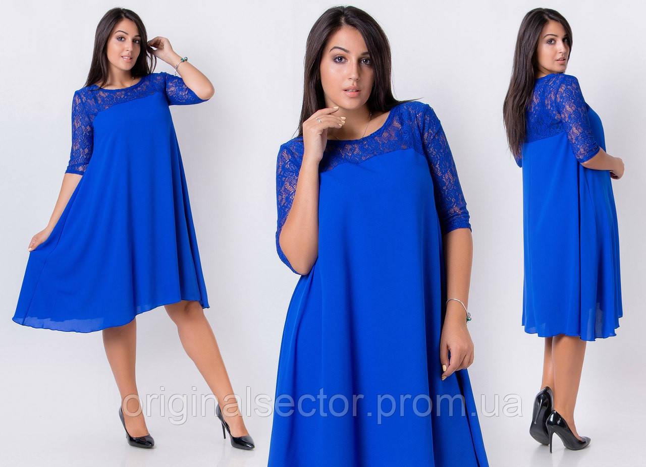 Вечернее платье миди 52 размера
