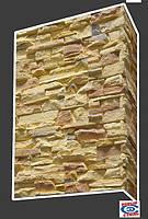 Искусственный камень гипсовый  Африка прямой / угловой ( 0,55 м2 )