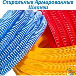 Шланги спиральные армированные