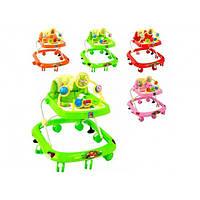 Ходунки детские JOY 258 разные цвета