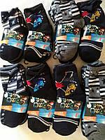 Набор носков (5пар)