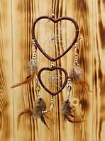 """Ловец Снов """"Два Сердца"""" (Коричневый)"""
