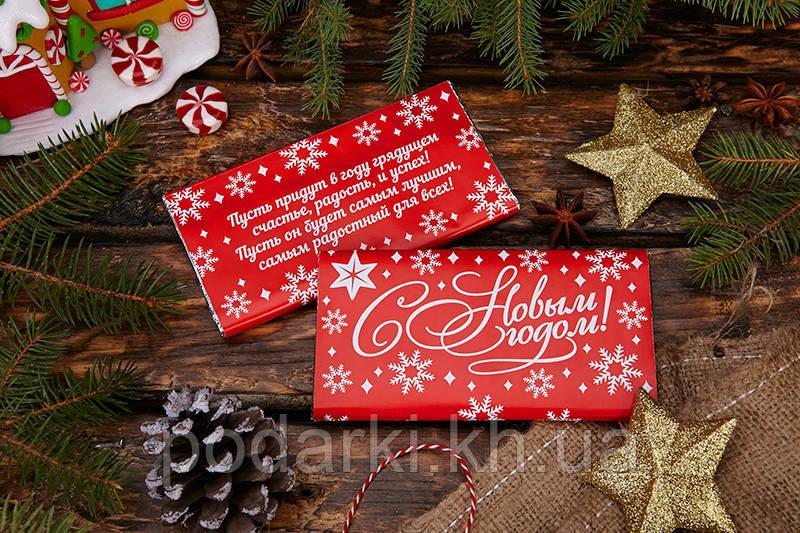 Новогодние шоколадочки. Новогодние подарки