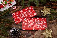 Новогодний шоколад в полиграфии. Новогодние подарки