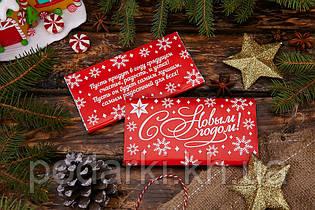 Акция!!! Новогодний шоколад. Презент на Новый год