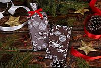 Шоколадная открытка «Елочные игрушки». Шоколадный подарок на Новый год