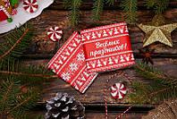 Акция!!!Сувенирный шоколад к Новому году