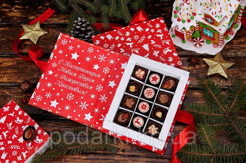 91c151cf28f4 Новогодний подарок коробка-книга с конфетами - Подарки и сувениры ручной  работы в Харькове.