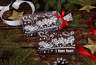 Шоколадная открытка Дед Мороз и лошадки