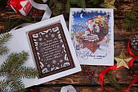 Новогодняя картина с поздравлением в подарочной коробке