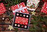 Шоколадный новогодний набор 8+1