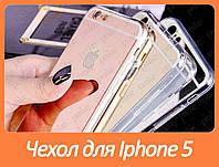 Зеркальный силиконовый чехол для IPhone 5 5S 5G SE