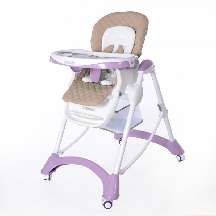 Стульчик для кормления Carrello Caramel CRL-9501 Фиолетовый